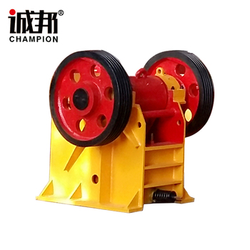 Champion brand High quality 50 tons Mining stone crusher