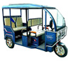 three wheel electric rickshaw tricycle with cheap price