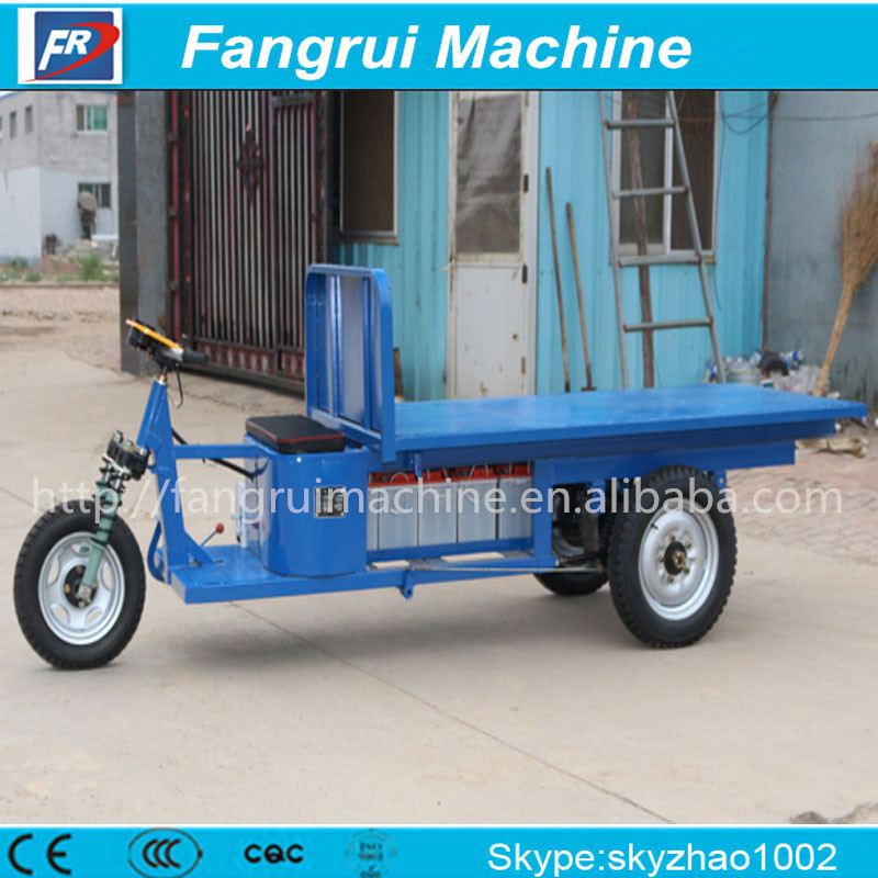 China top popular tablet tricycle for cargo