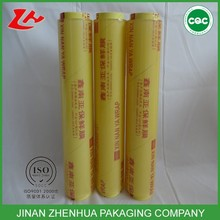 manufacturer food wrapping super clear plastic pvc film