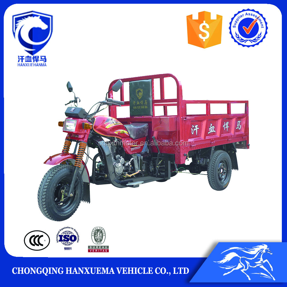 2016 new Top selling good quality 250cc cargo tricycle with cheap price in countryside