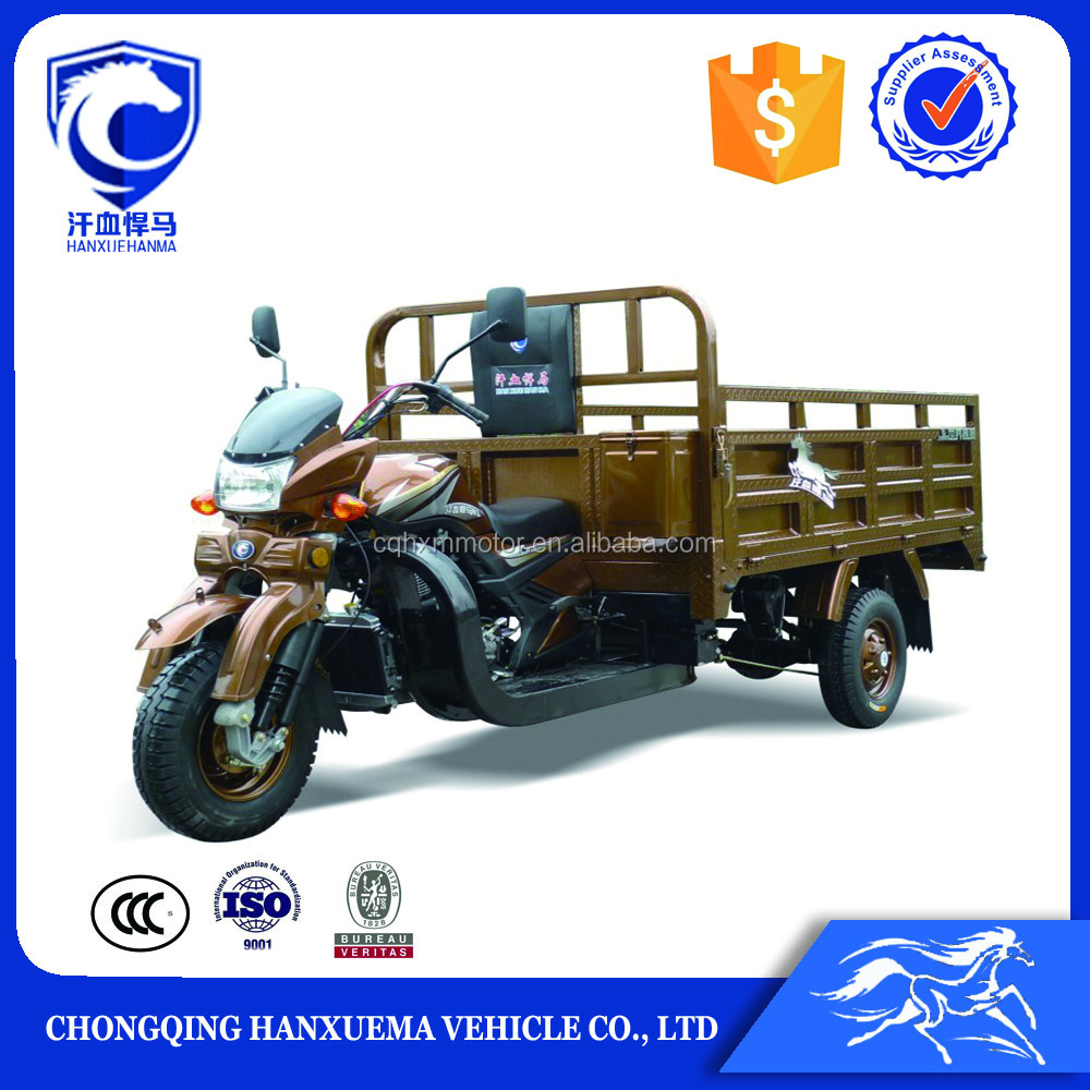 Chinese delivery 3-wheels motorcycles with open body