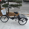 Hot sale 20 inch three wheel bike/cargo tricycle for elderly