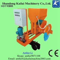 Diesel,electric, floor saw, concrete cutting machine,Concrete Cutter
