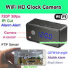 wireless table clock camera for video recording