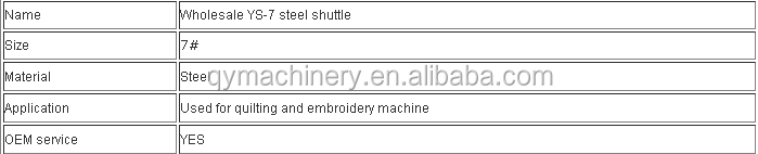 Wholesale YS-7 steel shuttle,quilting machine steel shuttle embroidery machine steel shutle
