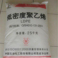 LDPE virgin/ LDPE SUPER NATURAL/supply high quality Low Density Polyethylenevirign / virgin / recycle HDPE granules / LLDPE