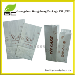 Customied fried chicken paper bag