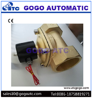 2WG-80 copper 220V AC 3 inch water directional solenoid valve