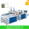 XIAOHAI PLASTIC CUTTING BAGS MACHINE