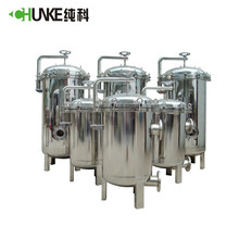 carbon filter cartridge SS 304&316 water tank mineral water plant water filter making machine