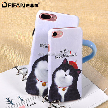 DFIFAN OEM Full color design for iphone 7 case,top technology skill animal cartoon phone case for apple iphone 7 plus
