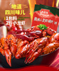 /product-detail/best-hot-pot-dipping-sauce-spicy-flavour-favorable-spicy-crayfish-seasoning-62209480822.html