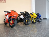 Pull start mini pocket bike for kids 49cc