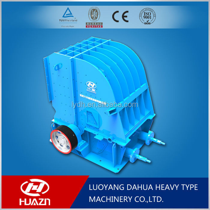 HUAZN plastic crusher for bottle recycle line for pg500 PFQ impact crusher