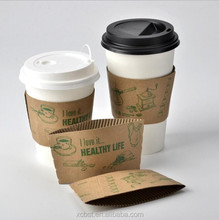 8oz custom logo printed single Wall Paper coffee cup sleeve & lids