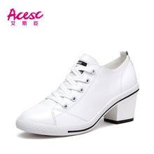 High Heel Casual Shoes Women Sneaker