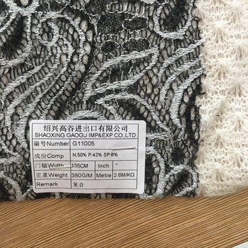 New type top sale metallic lace fabric,black and white african lace fabric,multi color guipure lace fabric