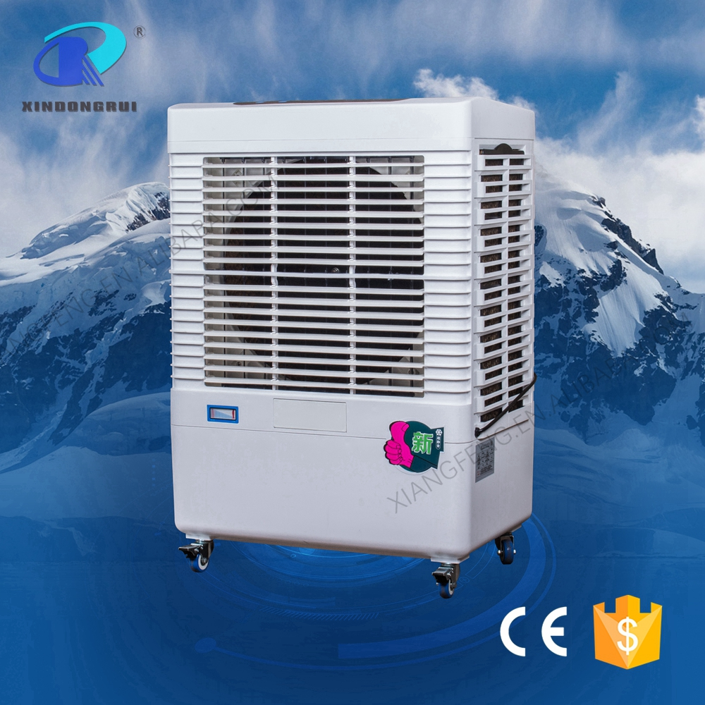 Split Wall Mounted New Condition split type mould air cooler