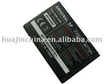 cell phone battery for C168/C188/C258