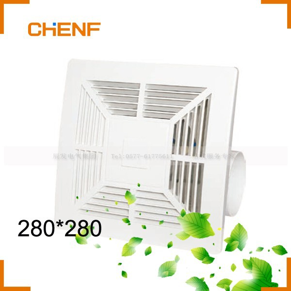 Hot Sell 250mm Kitchen,Bathrooms, Toilets,Bedroom Exhaust Fan/bathroom exhaust fan/ventilating fan 6""