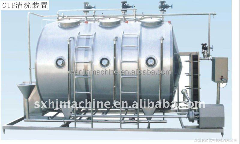 Alibaba Professional Supplier Milk CIP System
