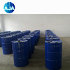 /product-detail/cas593-81-7-trimethylamine-hydrochloride-60718578229.html