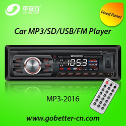 Car Radio With SIM Card AUX/MUTE/CLOCK Function Deckless High Power FM PlAYER