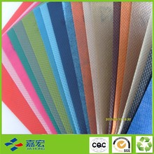 PP spunbond nonwoven fabric car interior used material