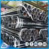dn 200 std carbon steel seamless pipe/front fork pipe