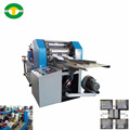High speed pocket paper folding machine