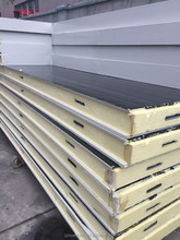 hot sale Changzhou xueyuan PU sandwich panel for industrial building fast delivery and install