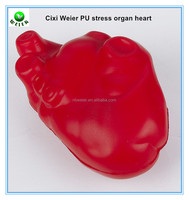 9.8x6.3x4cm customized PU stress ball organ heart/kids gifts PU foam organ heart/kids toys PU anti stress ball organ heart shape