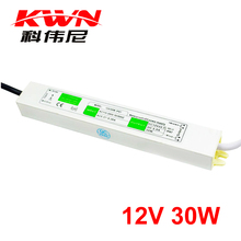 High protection switching power supply 12v 40w 50w 60w Ip67 waterproof constant voltage led power supply