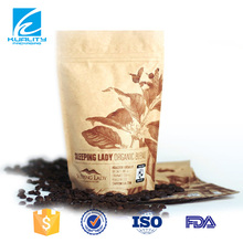 Heat Seal Laminated Foil Lined Paper Food Packaging Bag