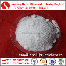 Water soluble potassium nitrate fertilizer