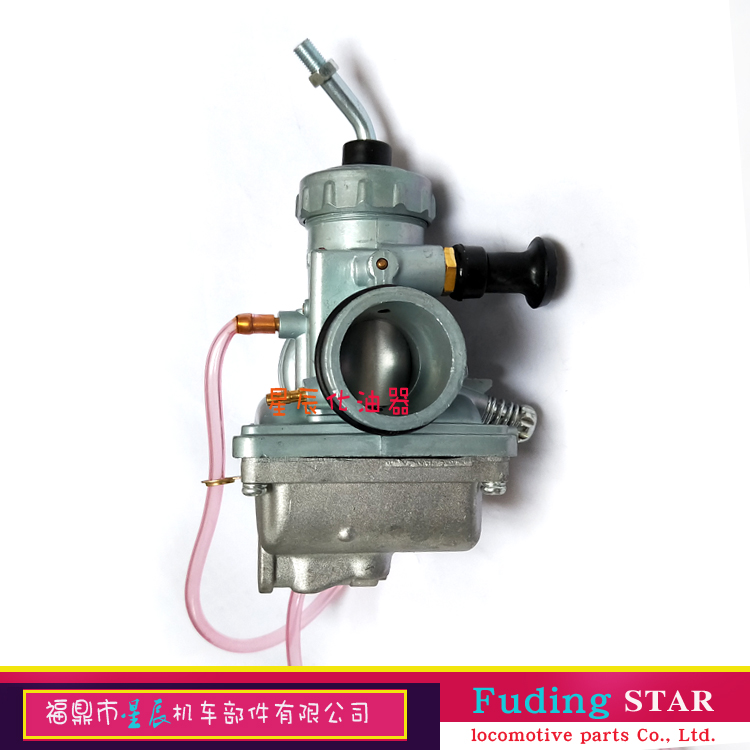 Good quality 125cc Japan tech motorcycle carburetor for DT125