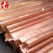 High quality pure copper slabs China Supplier