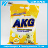 household detergent washing powder