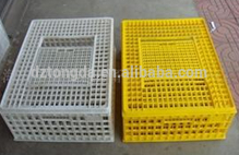 High quality cheap price plastic poultry cage for transport of poultry