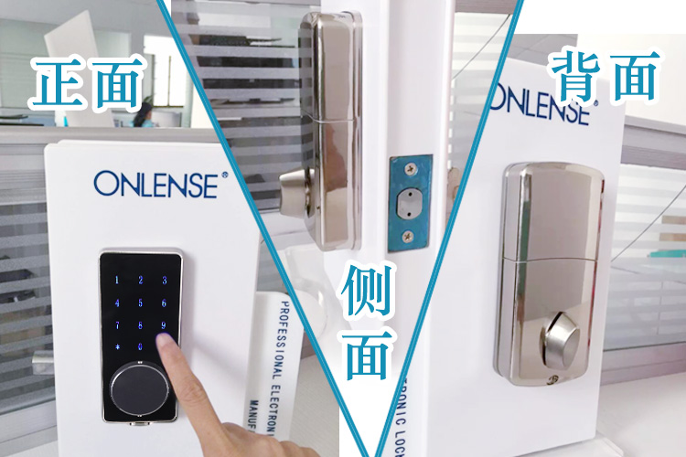 New touch screen code remote control door lock