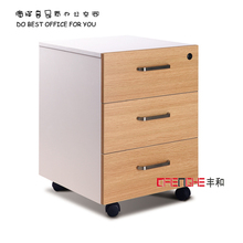 3 Drawer Panel Office Furniture Wooden File Cabinets E-061