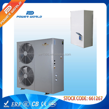 50Hz air to water EVI split type for low ambient temperature ,injection vapor evi air source heat pump