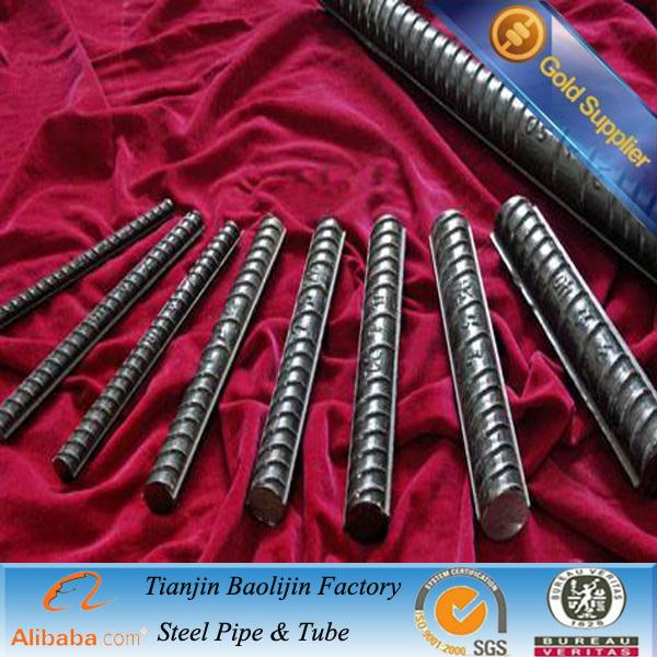 pure iron rod - 600×600