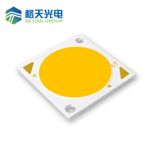 Bridgelux COB LED 50W Natural White 50W CRI 90 LED COB