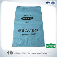 recycled plastic bags for rice packaging