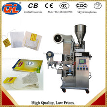 automatic price milk packing machine | sugar powder packaging | price tea packing machine