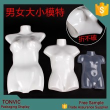 Plastic cheap display mannequin for sale plus size female male