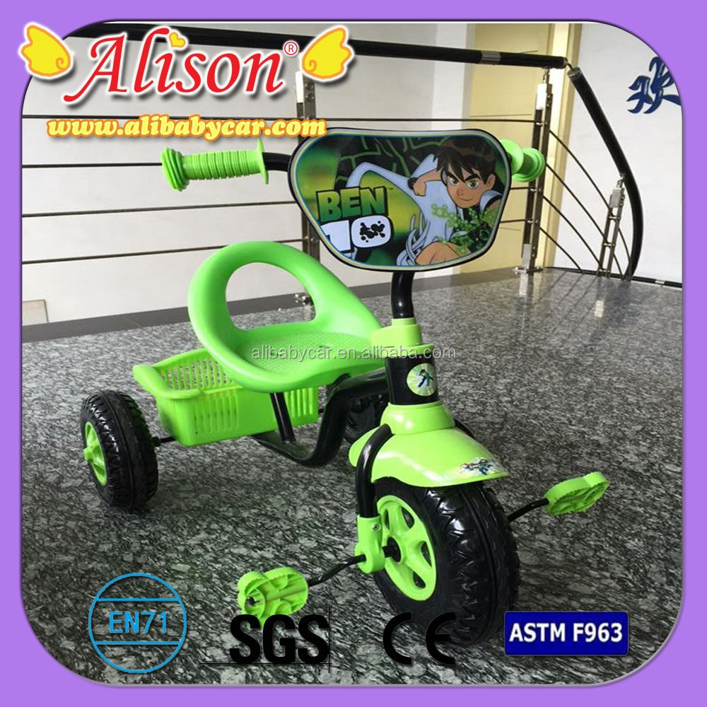 New Alison amusement park ride/kid ride on remote control power car/multi-functional toy baby