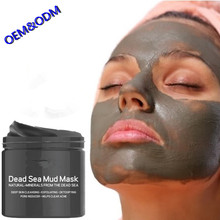 Private label dead sea mud mask